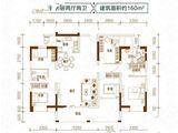 中泰峰境_5室2厅2卫 建面160平米