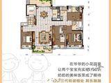 碧桂园太阳城_4室2厅2卫 建面169平米