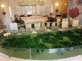 儋州万国文旅城