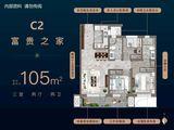 孔雀城柏悦府_3室2厅2卫 建面105平米